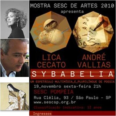De cima para baixo: Lica Cecato, André Vallias e Ono-no-Komachi